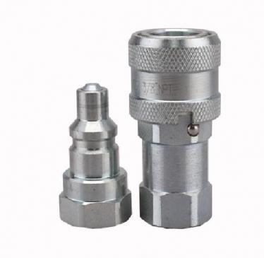 液压油管管接头